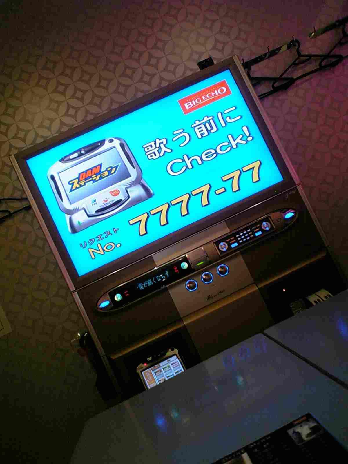 20061012181828.JPG