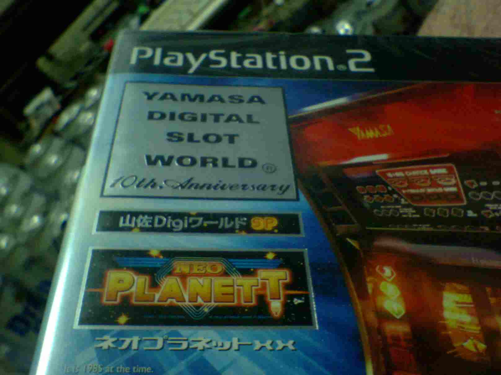 Play Station2用ネオプラネット