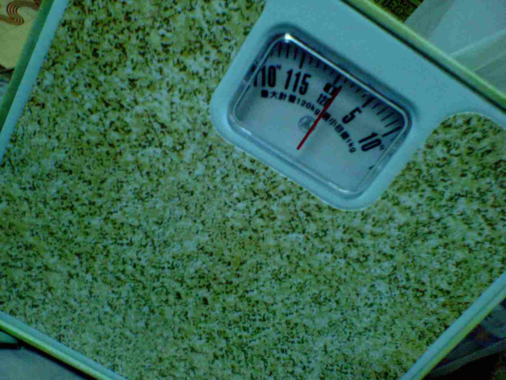 ドン・キホーテの体重計