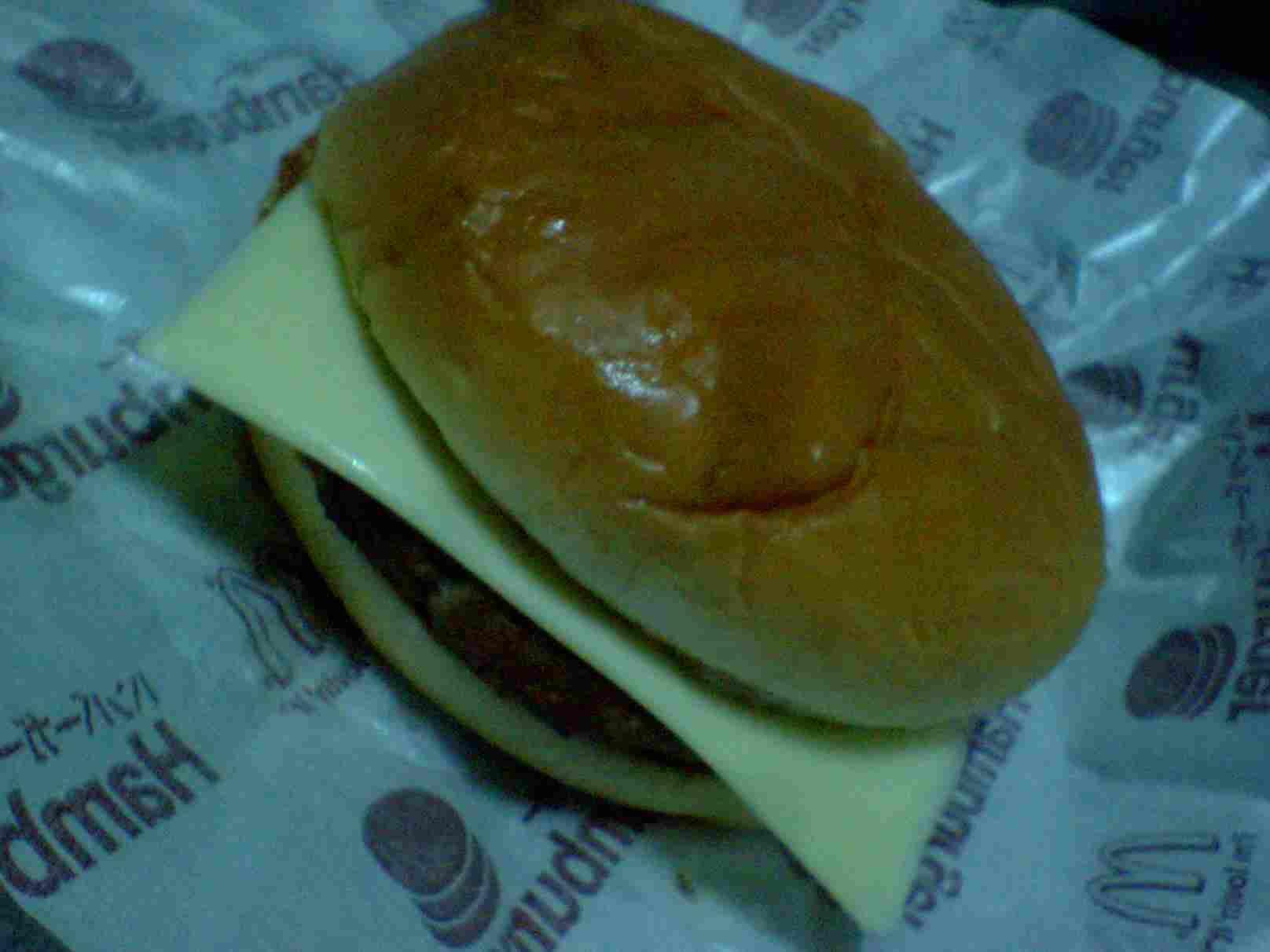 勝手にチーズバーガー
